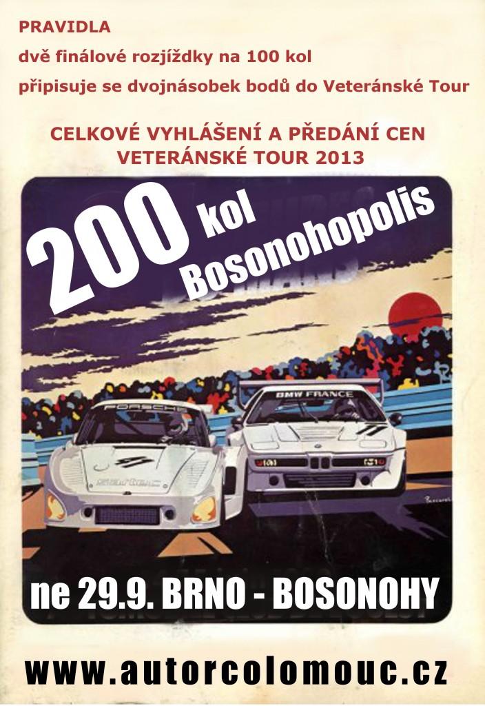 200kol_bosonohopolis