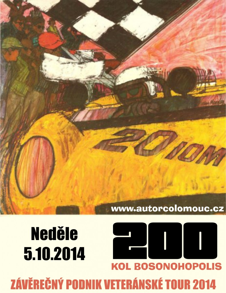 200_kol_bosonohopolis